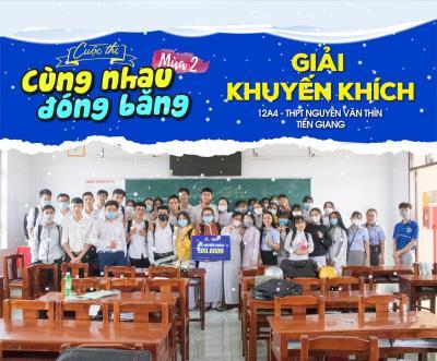 Trao giải khuyến khích tại THPT Nguyễn Văn Thìn, Tiền Giang
