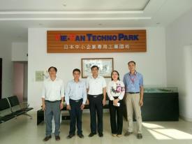 Trường Cao Đẳng Bán công Công Nghệ và Quản Trị Doanh Nghiêp (CTIM) đã có buổi đến thăm, cảm ơn Công ty TNHH Khu Kỹ Nghệ Việt Nhật (Vie - Pan Techno Park)