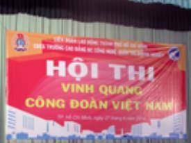 """Hội thi """"Vinh quang Công đoàn Việt Nam"""" năm 2014"""